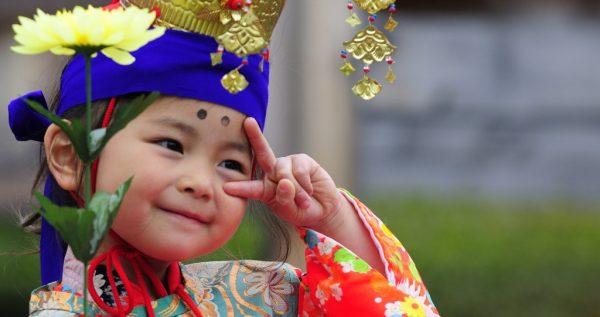 kids in japan