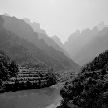 in china a so called AAAAA place (must see)