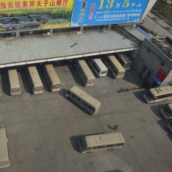 china: a road trip