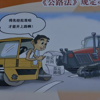 this pictures shows you why in china you can not take the car alone...