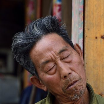 always sleeping-facebook from china