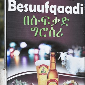 they also have good beers-visit ethiopia!