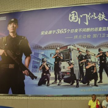 hong kong and macao-join the police !