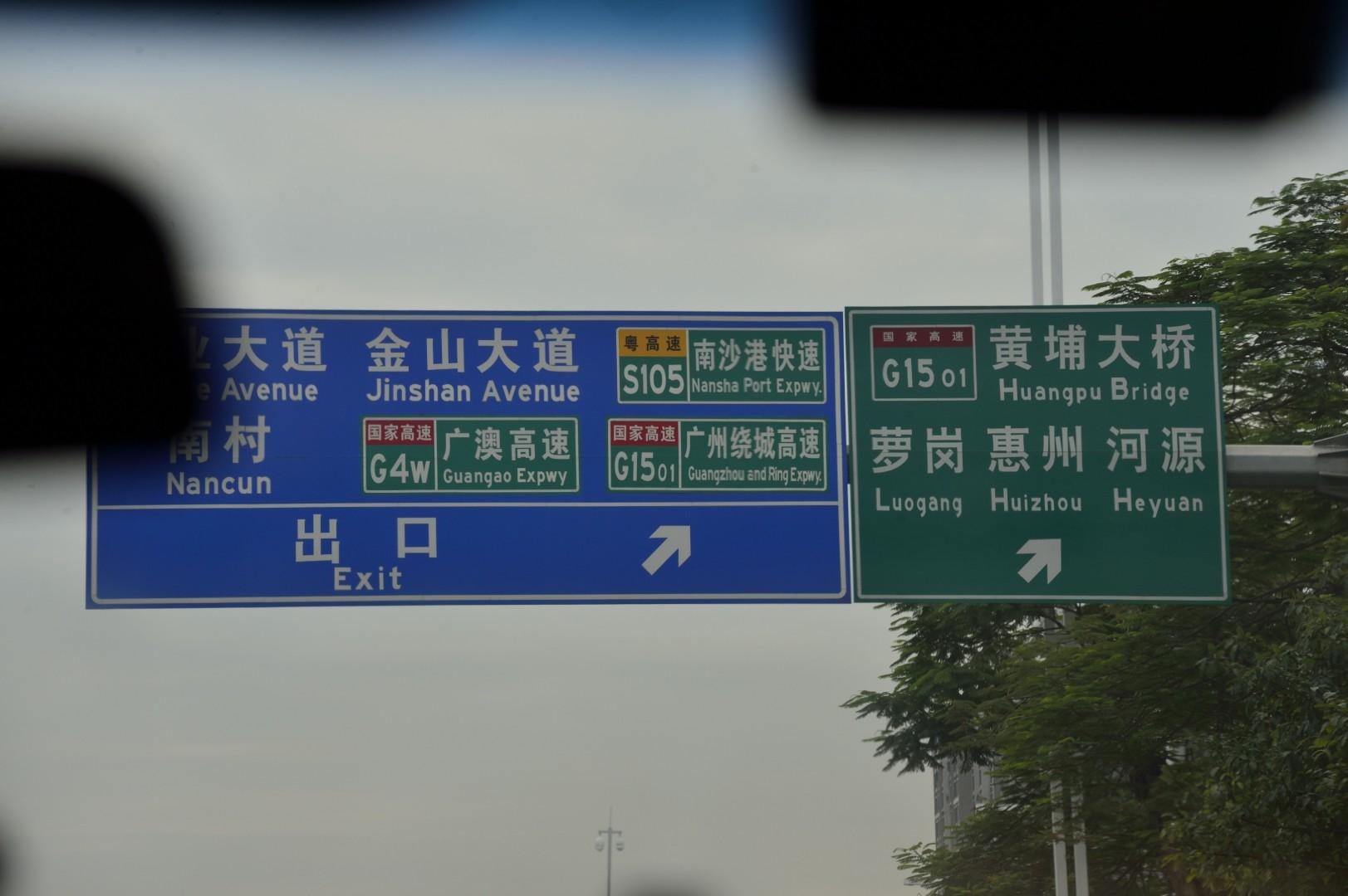 snapshot china