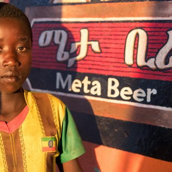 kids from ethiopia by albi-perfect light !