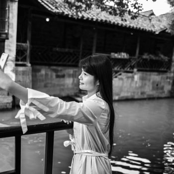 love in wuzhen: in love with herself