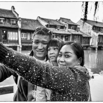 love in wuzhen, family love