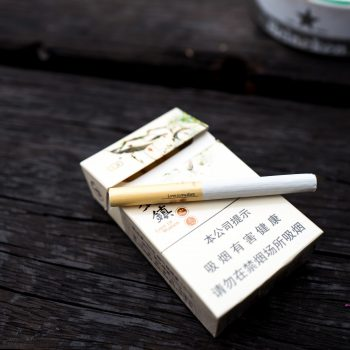 love in wuzhen, another dream of smoking .....made in china