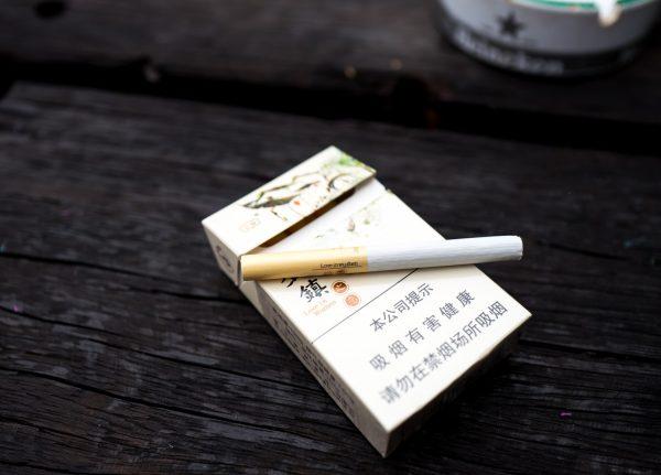 love in wuzhen