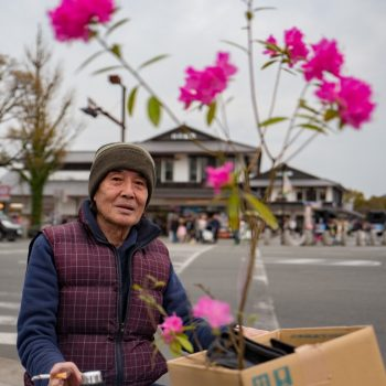 the masculine way of japon-flower power