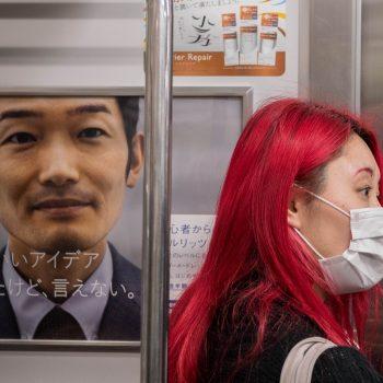 japon underground railway